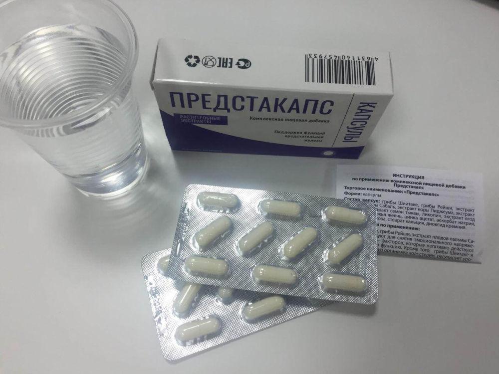 предстакапс в аптеках бобруйска