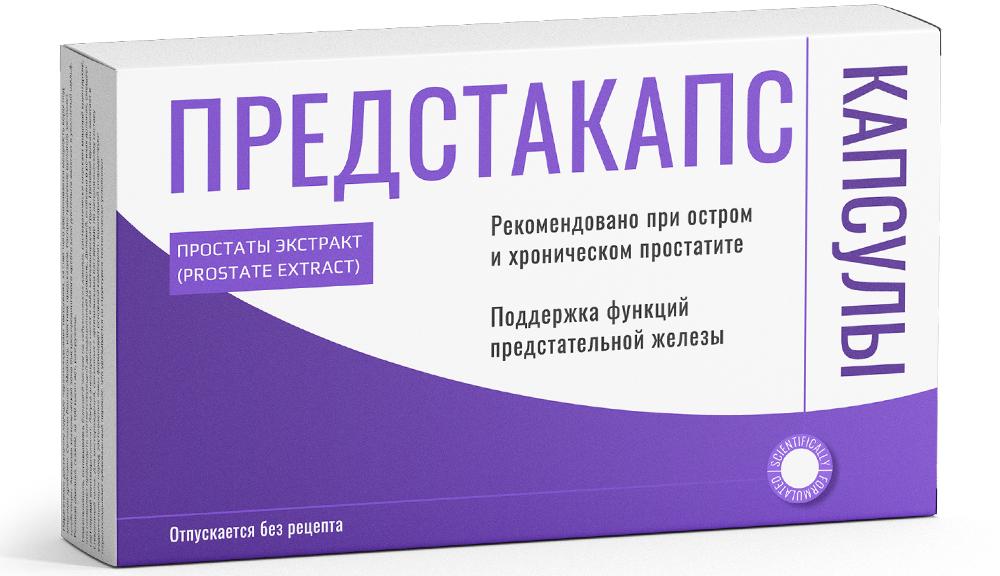 москва препарат предстакапс цена