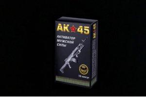 Препарат АК-45
