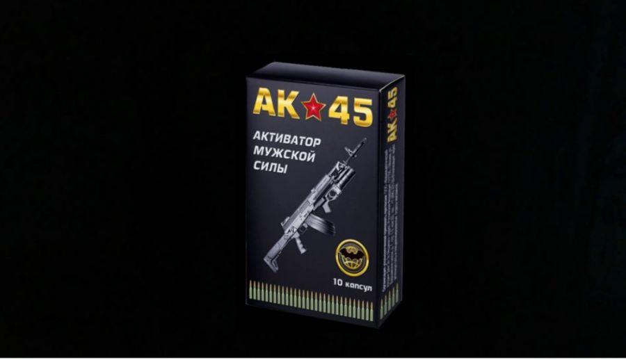«АК-45» — активатор мужской силы: как принимать и сколько стоит?