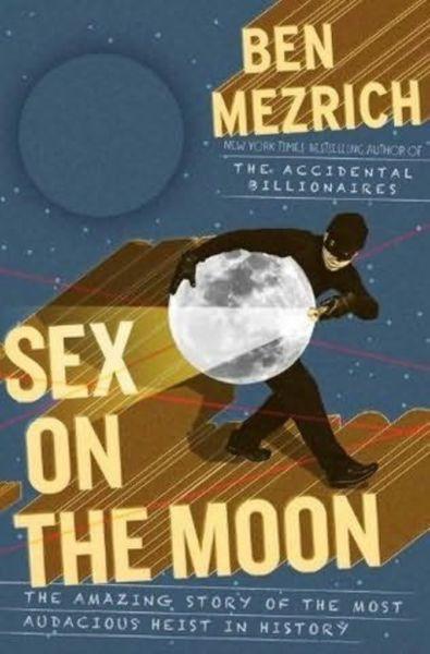Секс на Луне