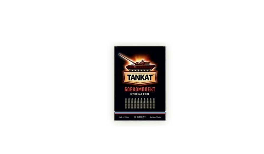 Препарат Танкат
