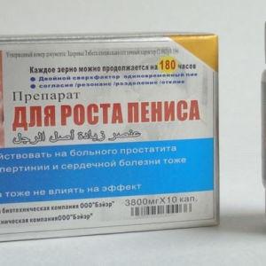 Таблетки для увеличения члена
