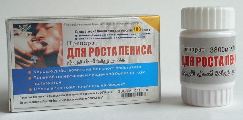 Таблетки для увеличения члена в аптеке