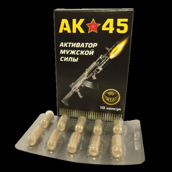 """АК - 45"" - активатор мужской силы"