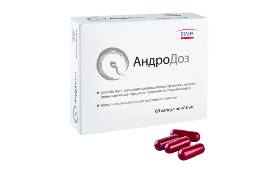 АндроДоз