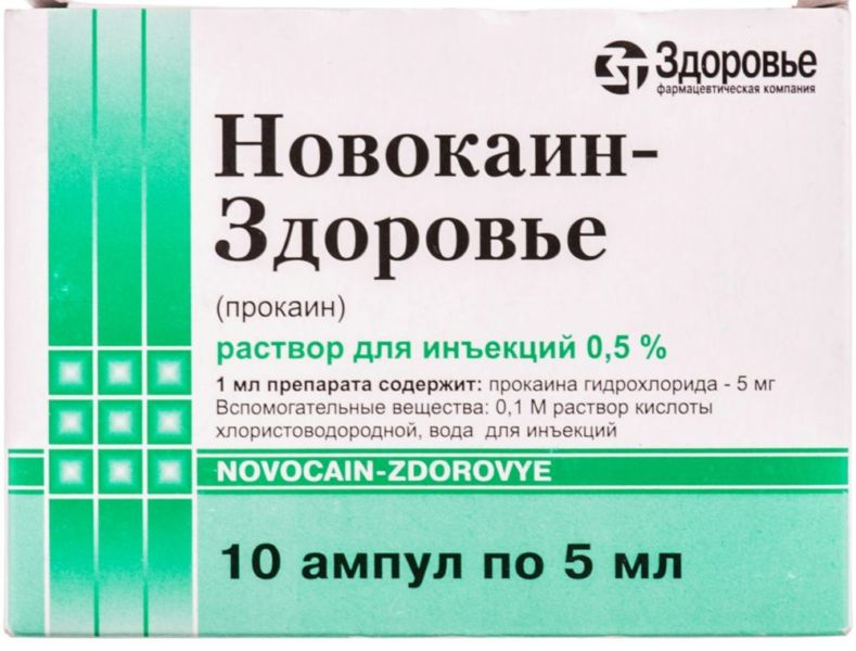 Лечение бактериального простатита у мужчин лекарства 2