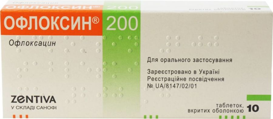 Лечение бактериального простатита у мужчин лекарства 1