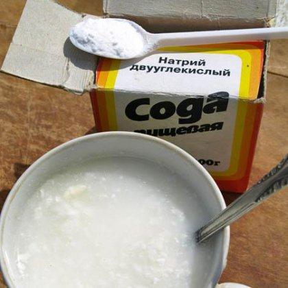 Раствор пищевой соды для приема внутрь