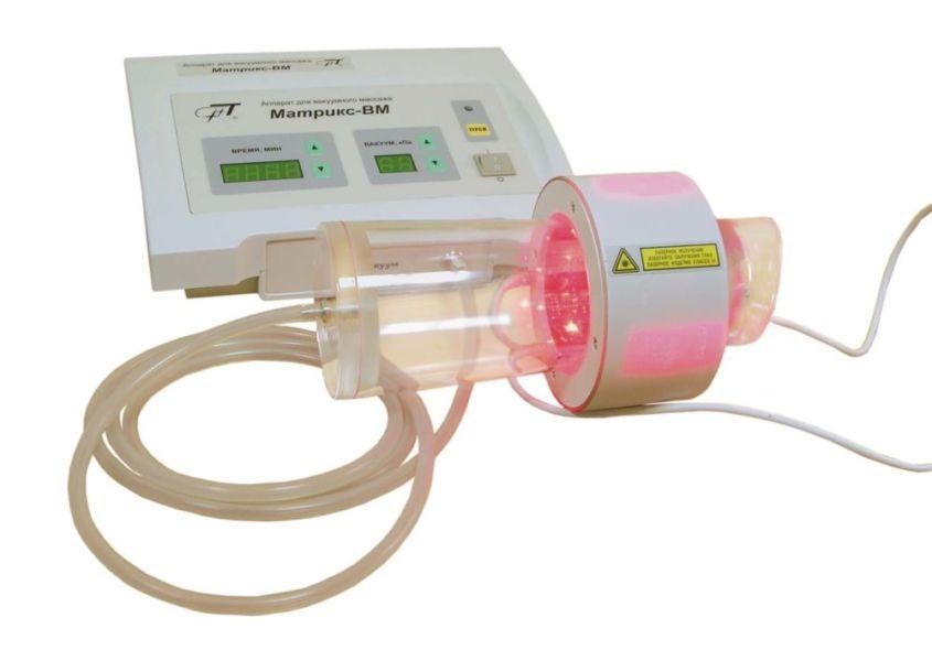 Устройство для вакуумной терапии