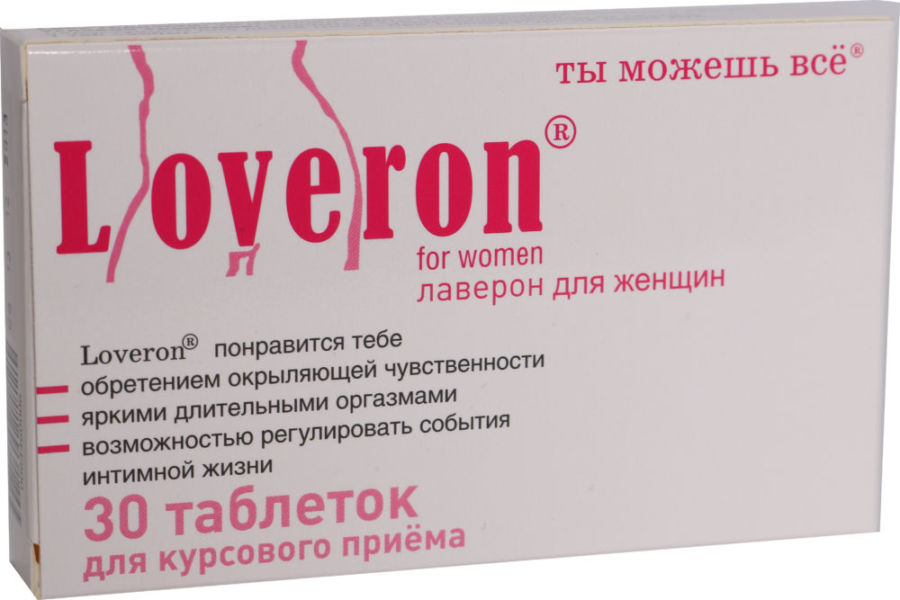 Лаверон