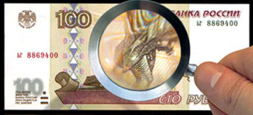 Пенис на купюре 100 рублей
