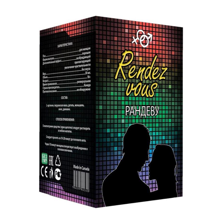«Rendez Vous» — женский возбудитель. Способ применения и цена