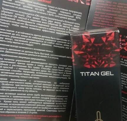 Титан гель-крем для увеличения