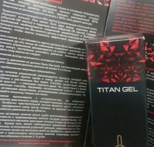 Титан гель. Крем для увеличения члена