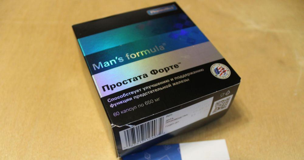 Простата форте аналог - обострение, причины и диагностика, расшифровка, рецепты народной медицины